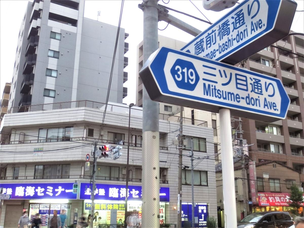 f:id:kenichirouk:20200717001541j:plain