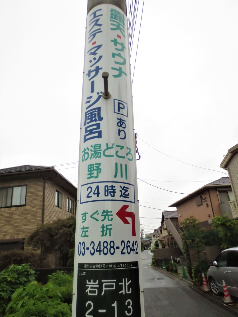 f:id:kenichirouk:20200718092916j:plain