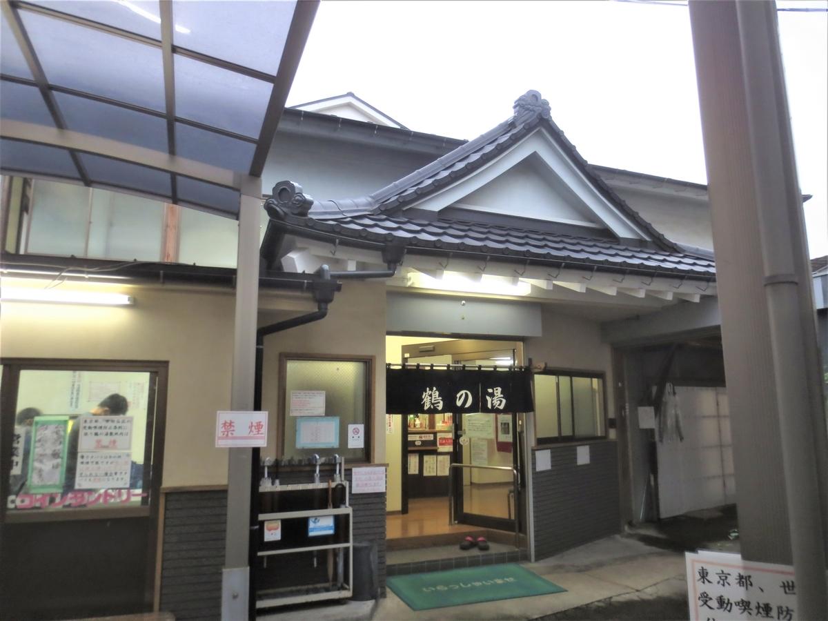 f:id:kenichirouk:20200718100856j:plain