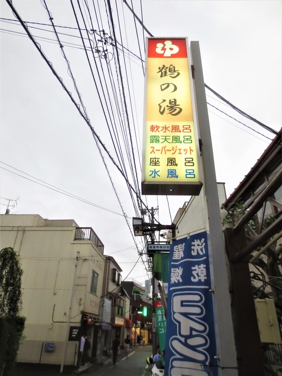 f:id:kenichirouk:20200718101102j:plain