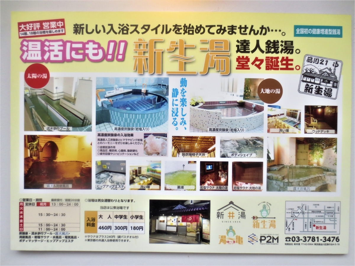 f:id:kenichirouk:20200728220114j:plain