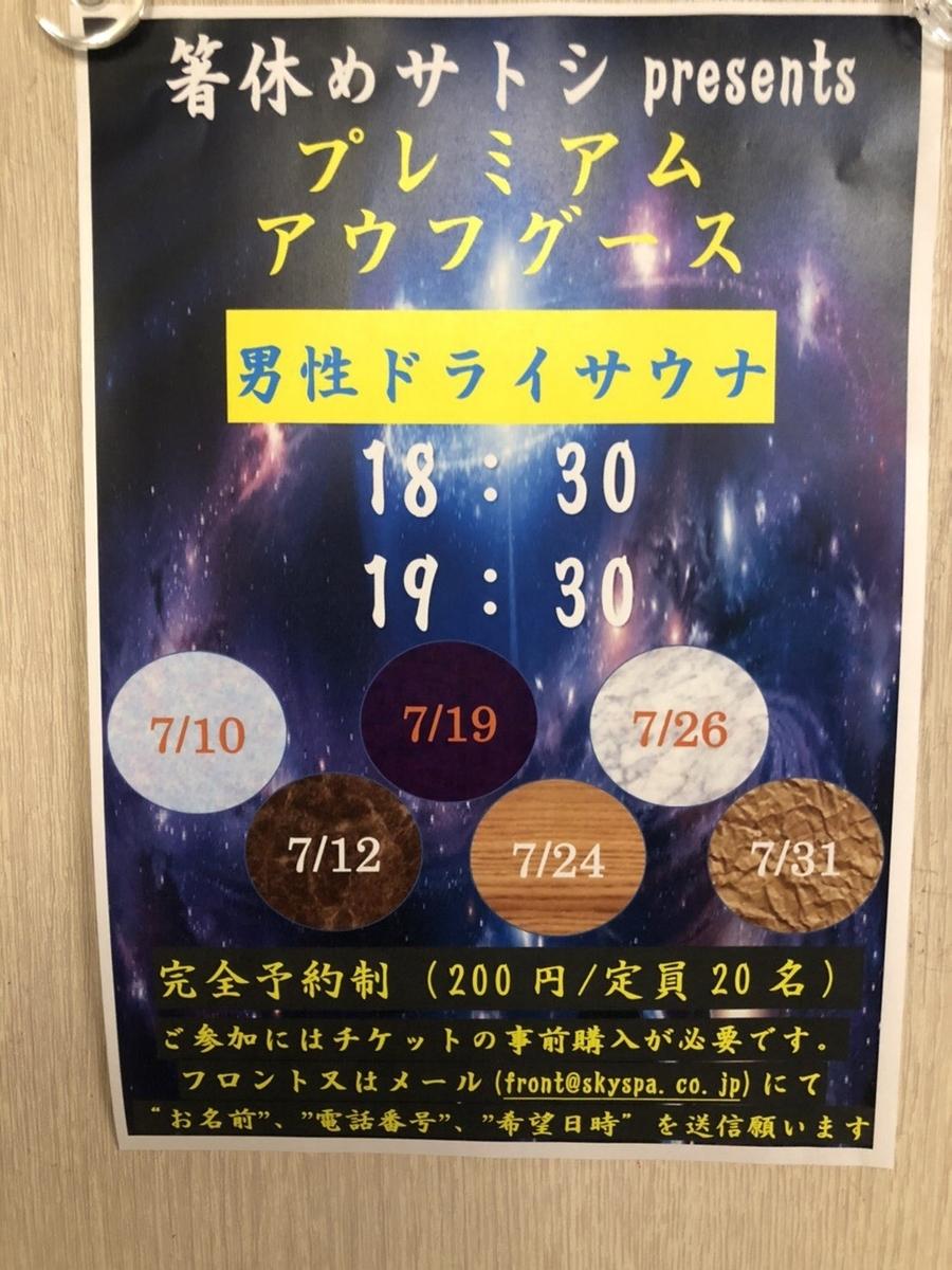 f:id:kenichirouk:20200801001537j:plain