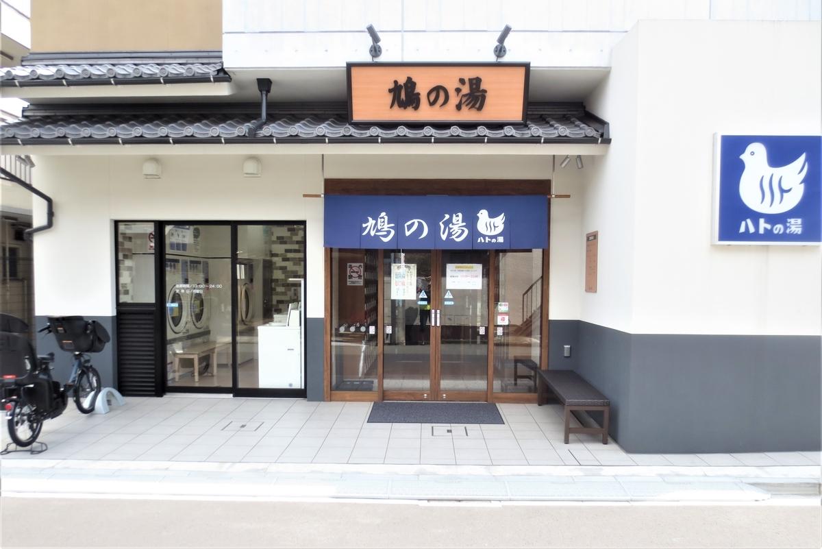 f:id:kenichirouk:20200802101219j:plain