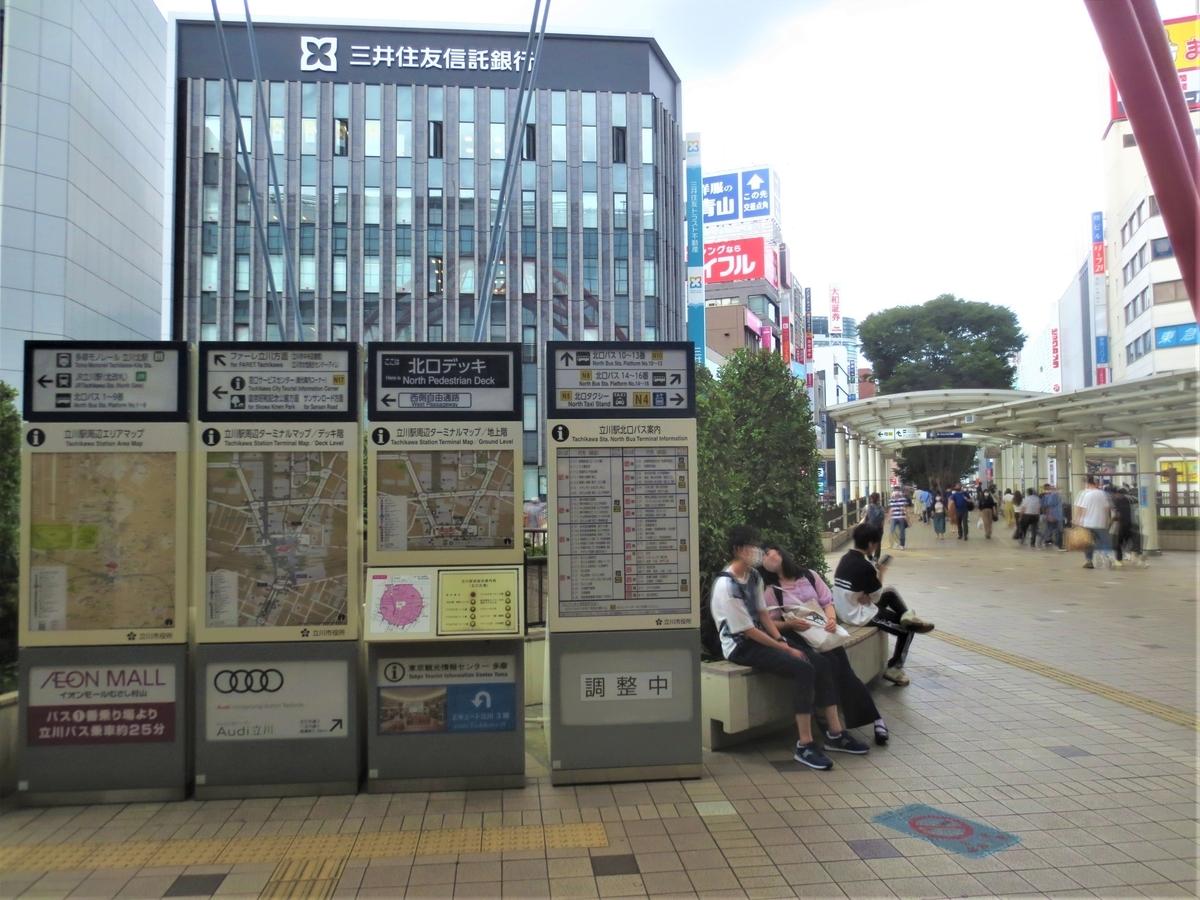 f:id:kenichirouk:20200802131752j:plain