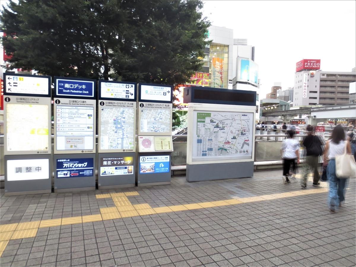 f:id:kenichirouk:20200802135747j:plain