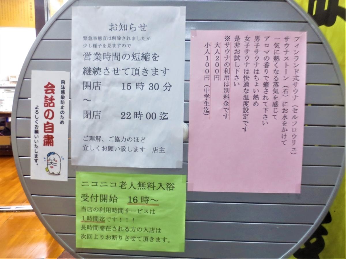 f:id:kenichirouk:20200803071324j:plain