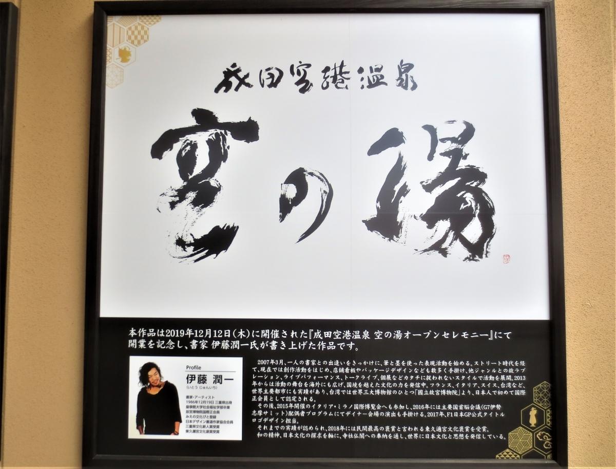 f:id:kenichirouk:20200804053021j:plain