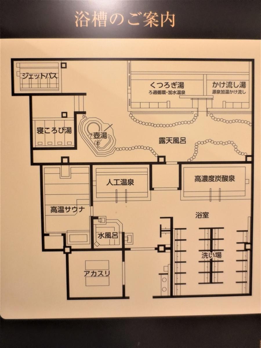 f:id:kenichirouk:20200804054642j:plain