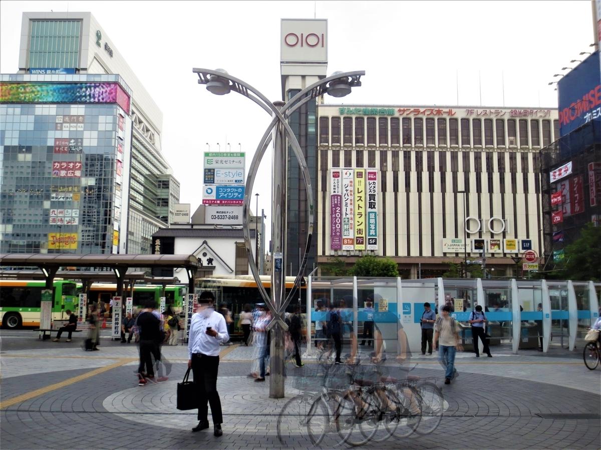 f:id:kenichirouk:20200810130124j:plain