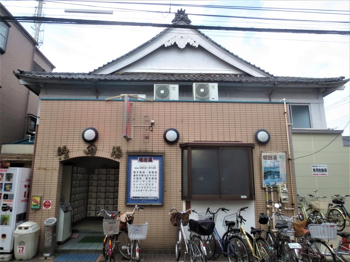 f:id:kenichirouk:20200811162631j:plain