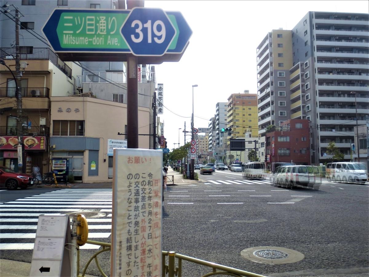 f:id:kenichirouk:20200812064839j:plain