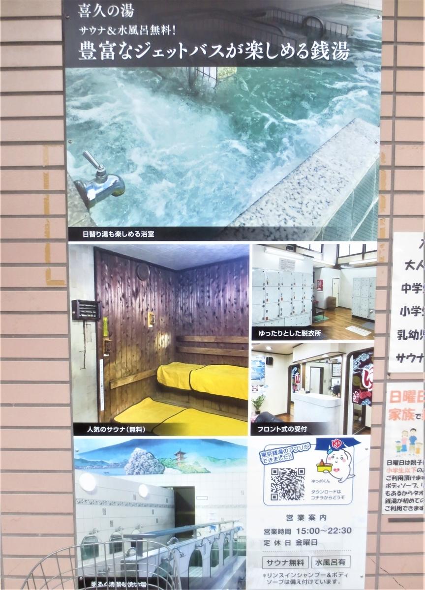f:id:kenichirouk:20200813090319j:plain