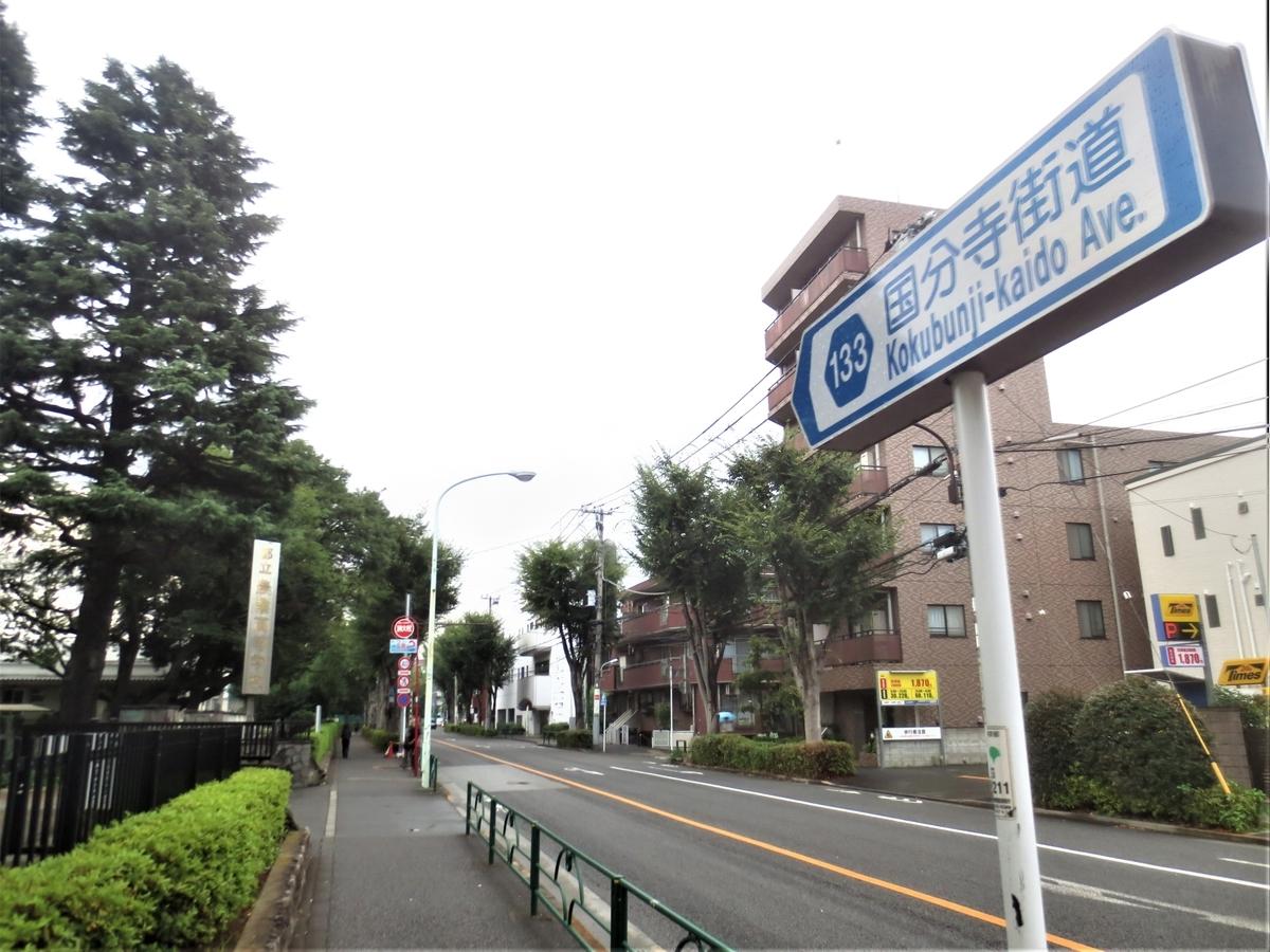 f:id:kenichirouk:20200817112657j:plain