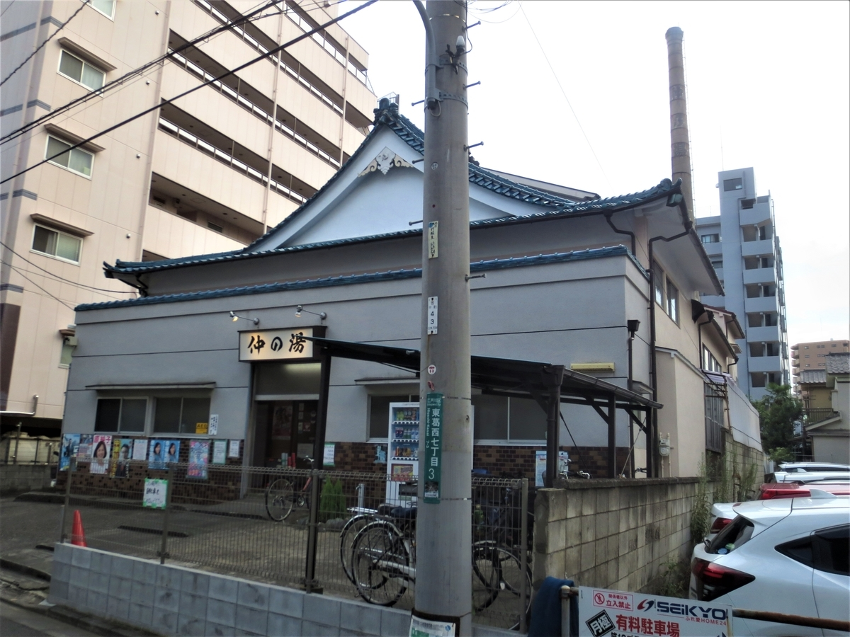 f:id:kenichirouk:20200817213416j:plain