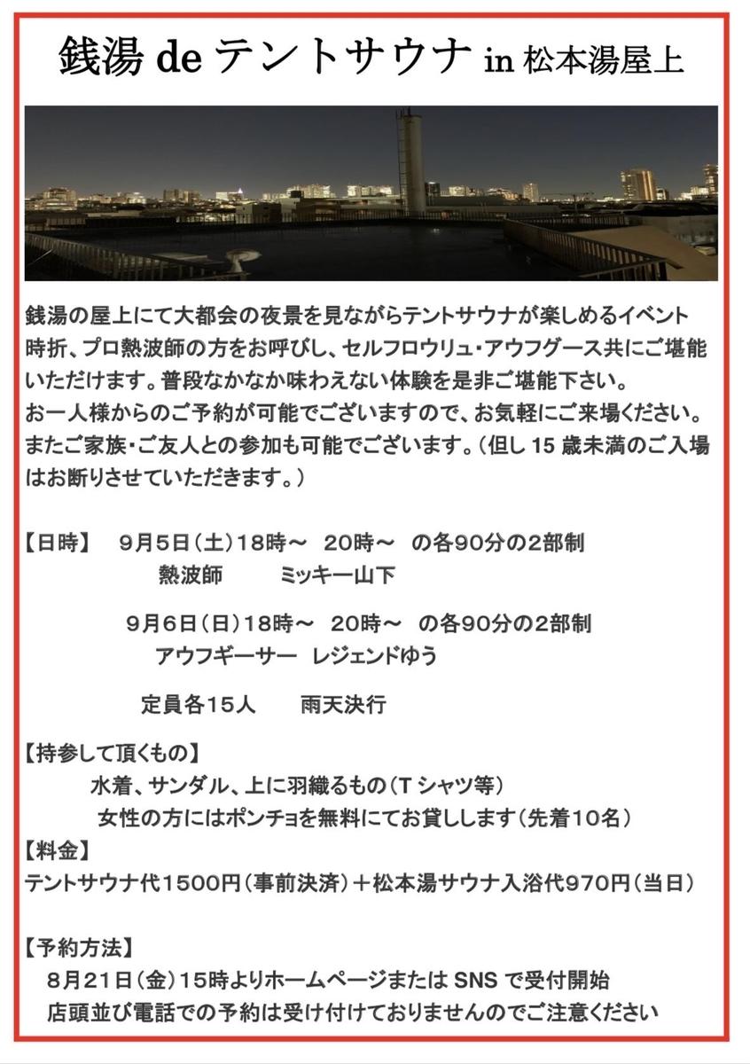 f:id:kenichirouk:20200822112538j:plain