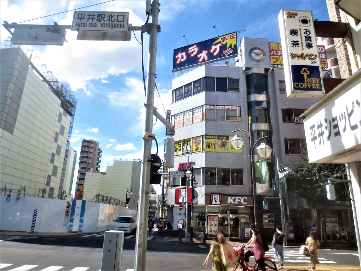 f:id:kenichirouk:20200829090945j:plain