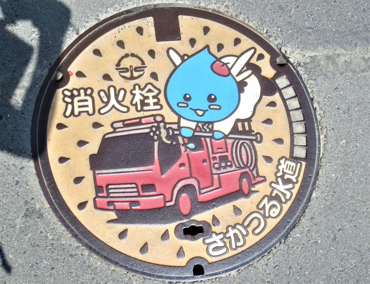 f:id:kenichirouk:20200829204609j:plain