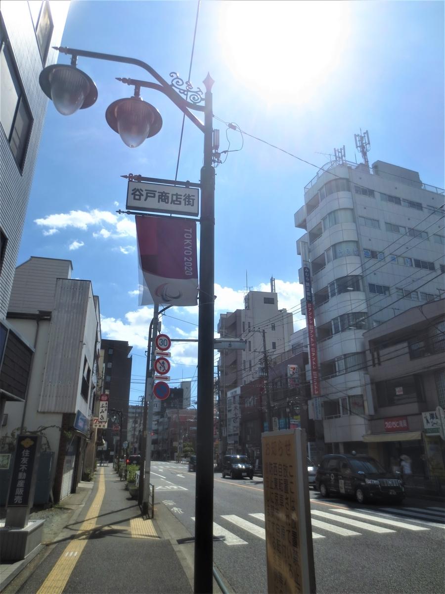 f:id:kenichirouk:20200831080221j:plain