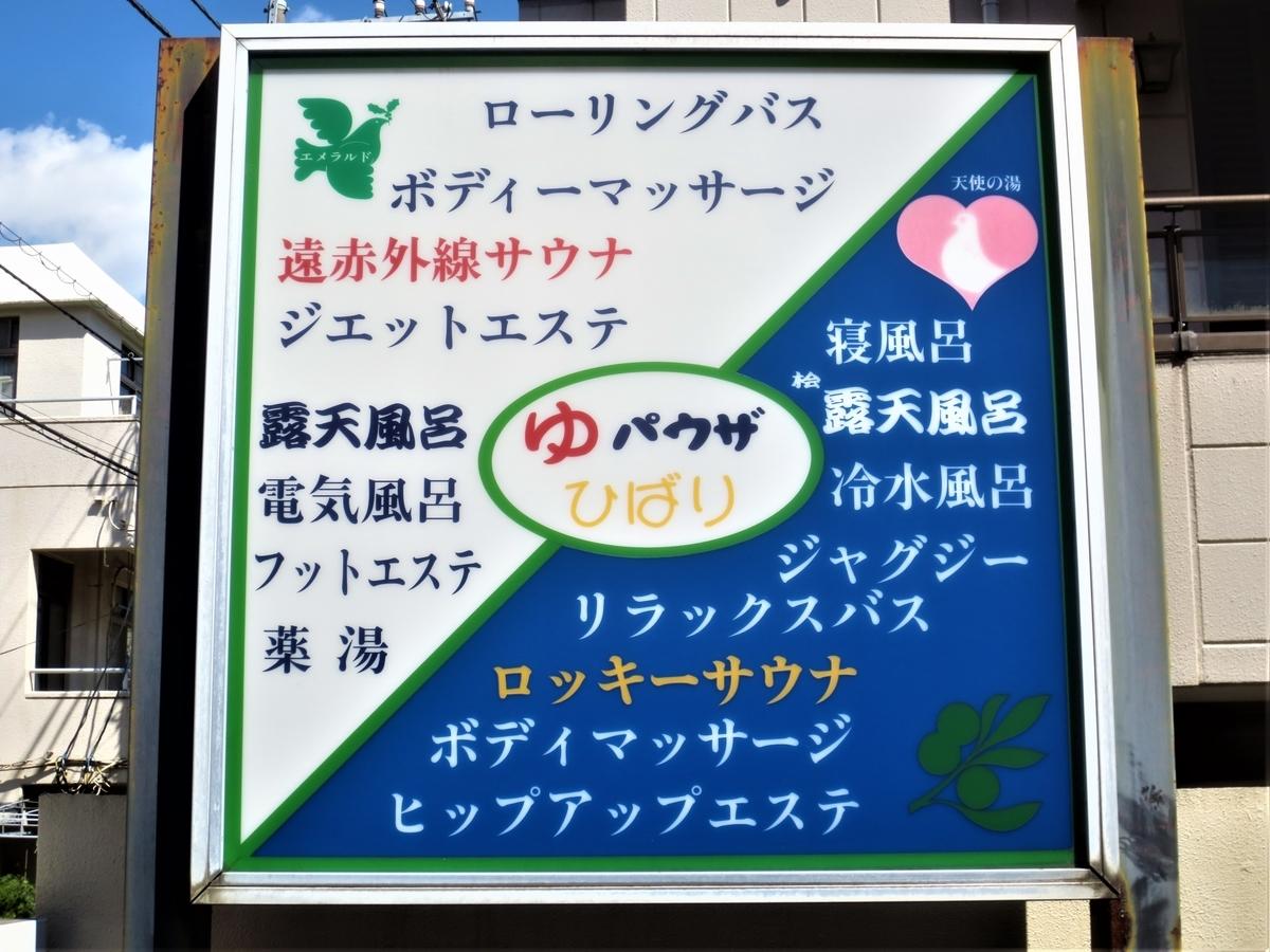 f:id:kenichirouk:20200831080436j:plain