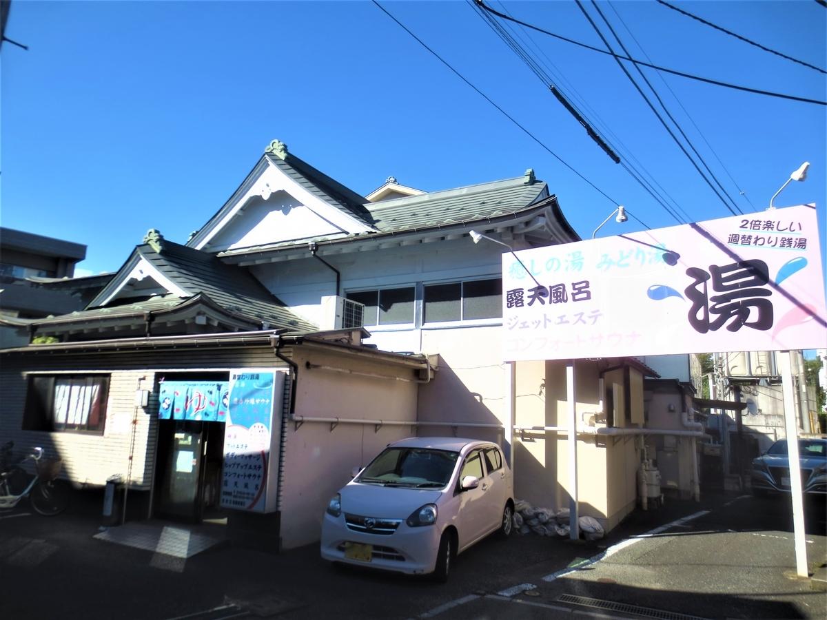 f:id:kenichirouk:20200831081810j:plain