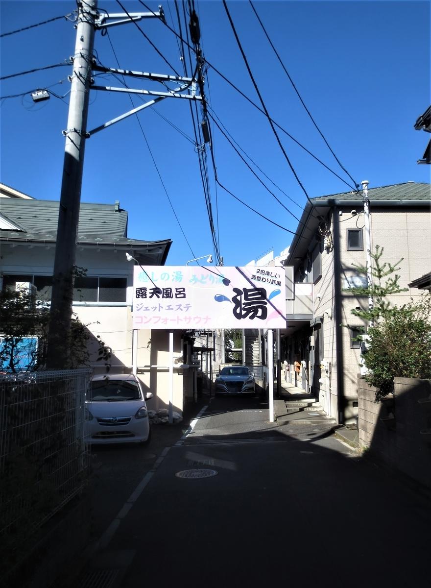 f:id:kenichirouk:20200831082319j:plain