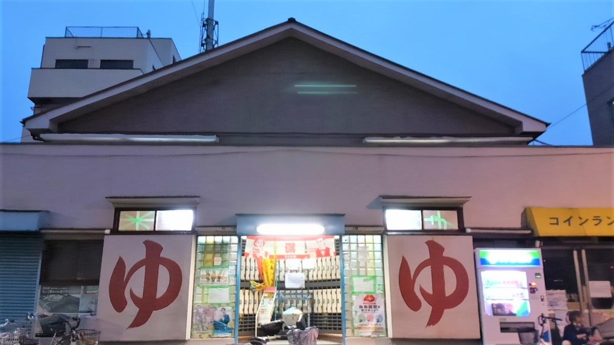 f:id:kenichirouk:20200901214838j:plain