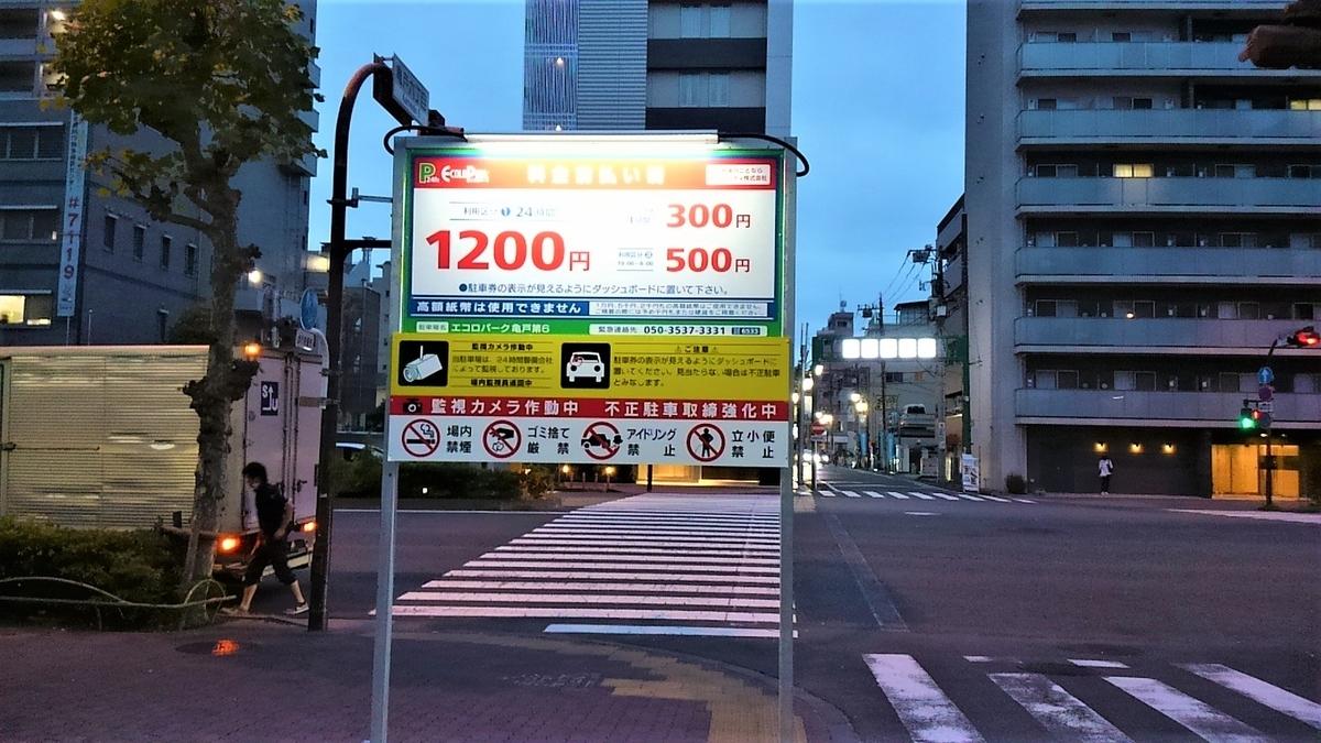 f:id:kenichirouk:20200901215011j:plain