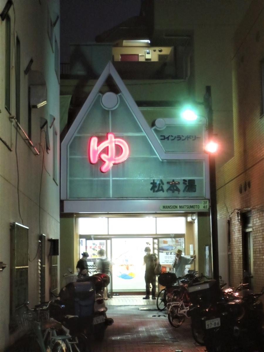 f:id:kenichirouk:20200907053017j:plain