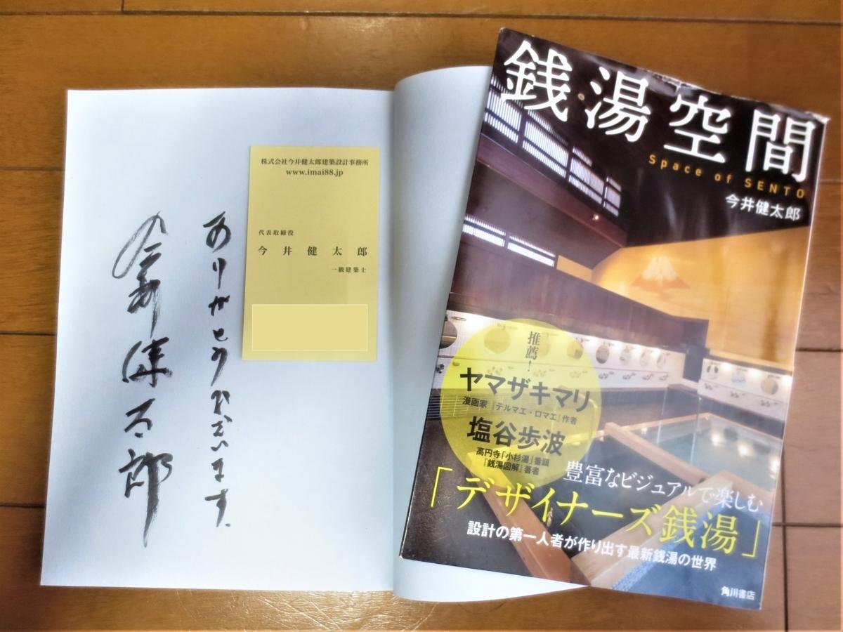 f:id:kenichirouk:20200908095112j:plain