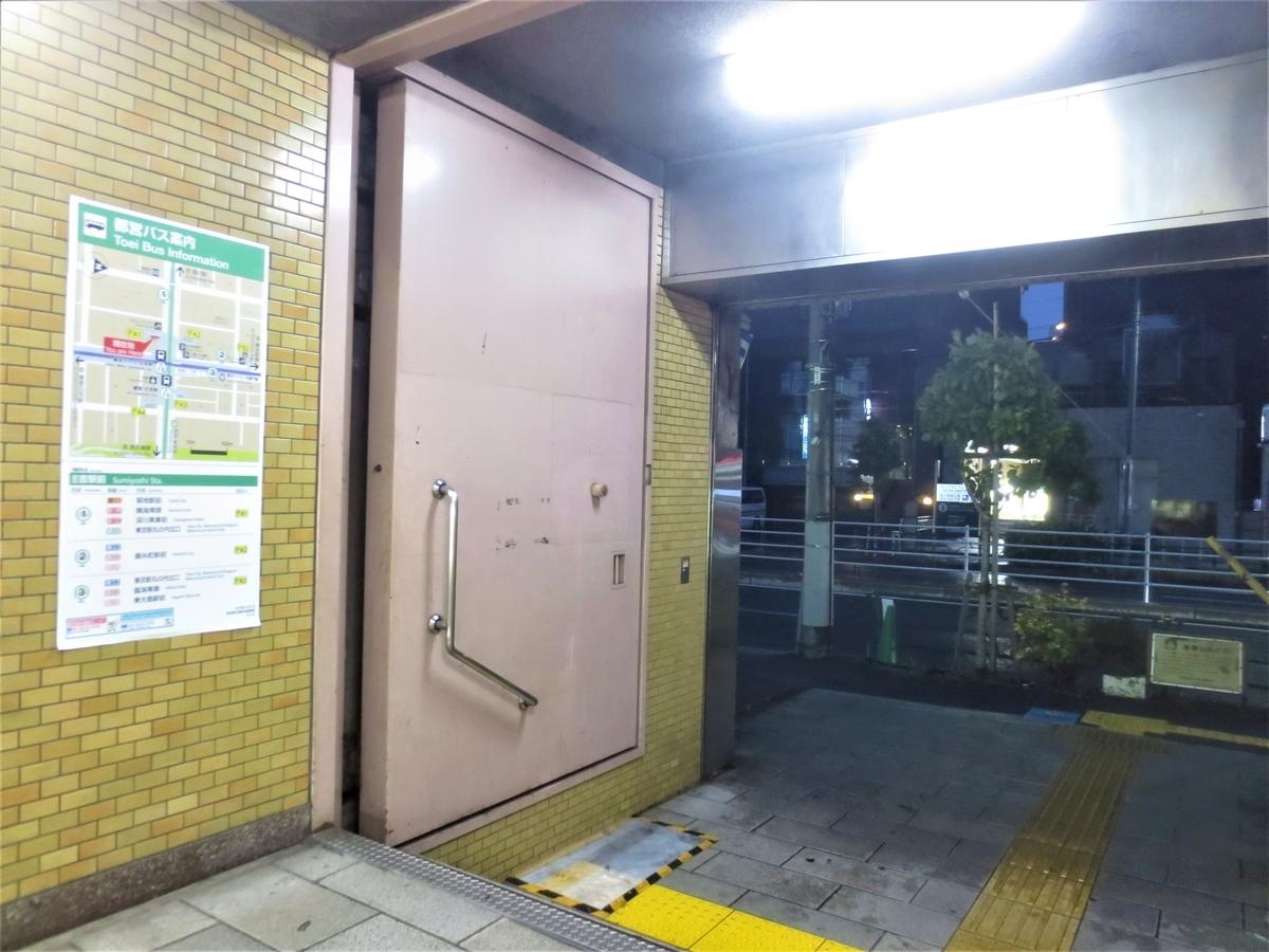 f:id:kenichirouk:20200914084603j:plain