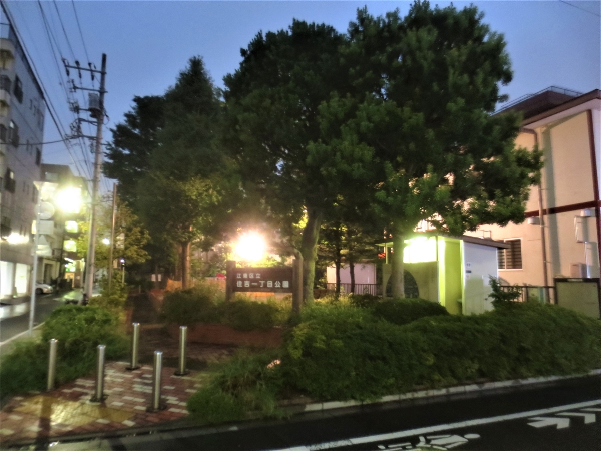 f:id:kenichirouk:20200914085417j:plain