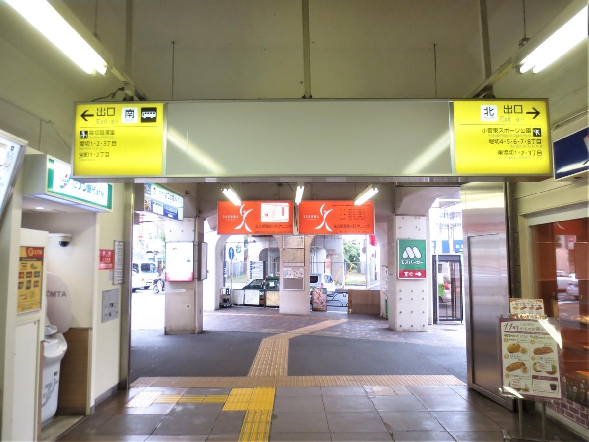 f:id:kenichirouk:20200917213615j:plain