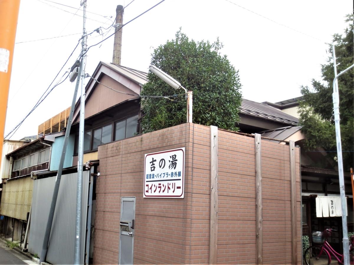 f:id:kenichirouk:20200917214040j:plain