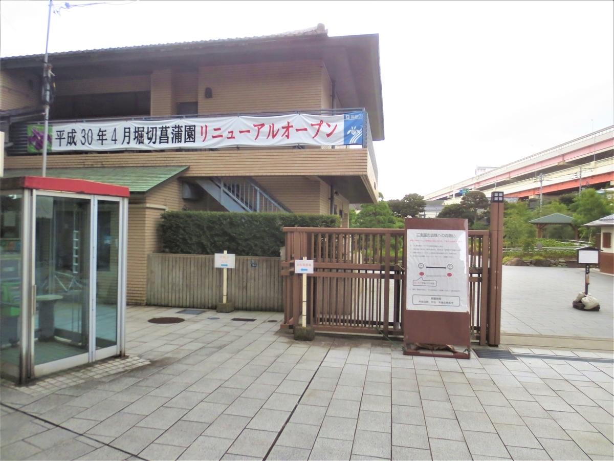 f:id:kenichirouk:20200917220432j:plain