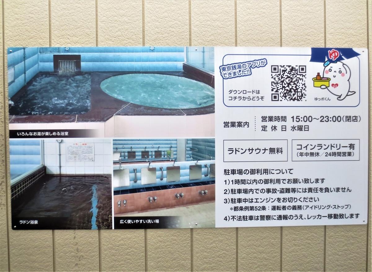f:id:kenichirouk:20200919055218j:plain