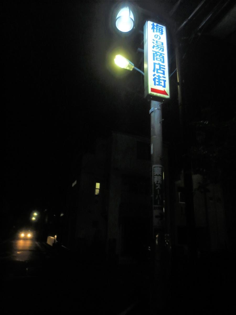 f:id:kenichirouk:20200919061550j:plain