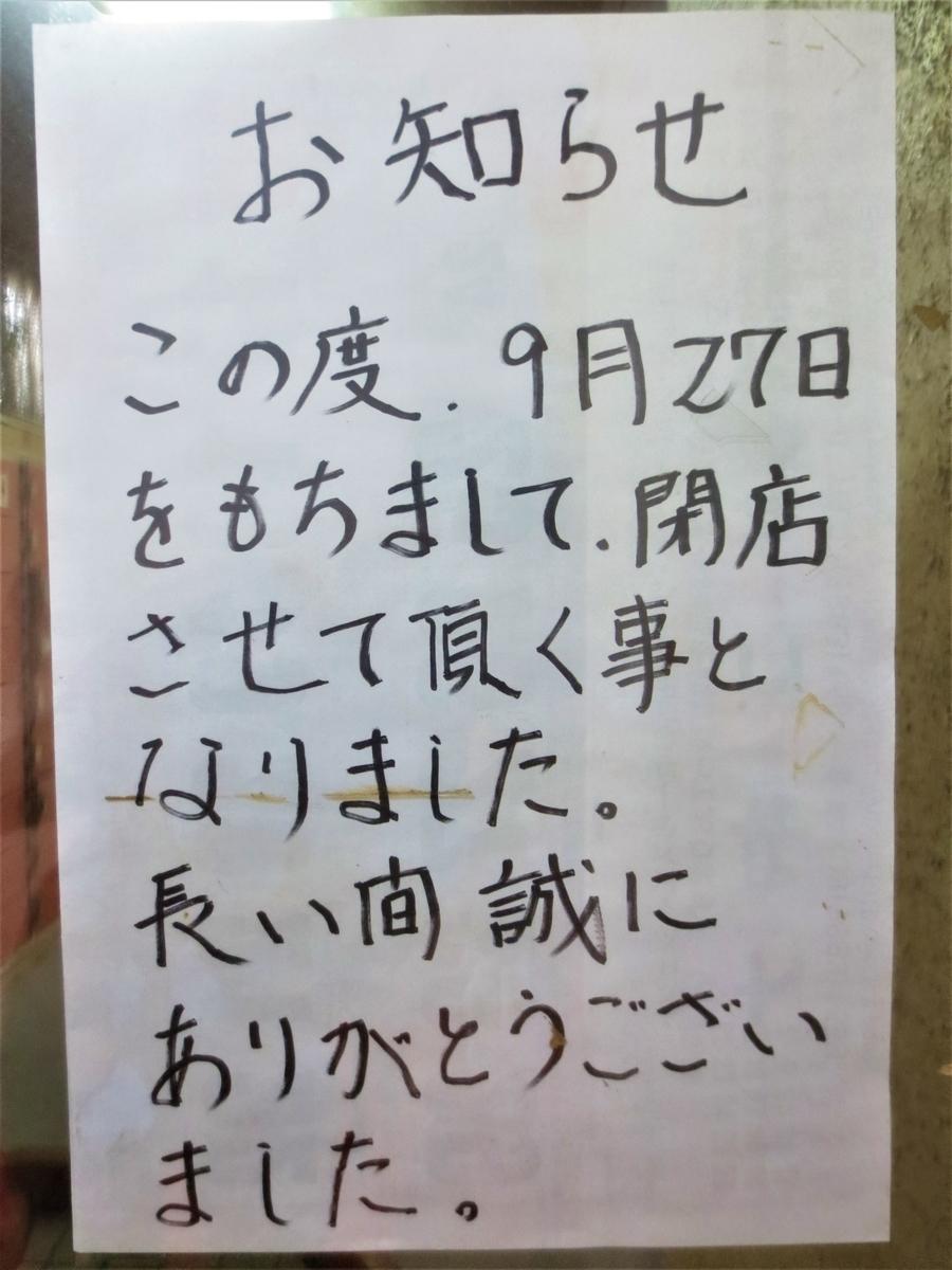 f:id:kenichirouk:20200919212414j:plain