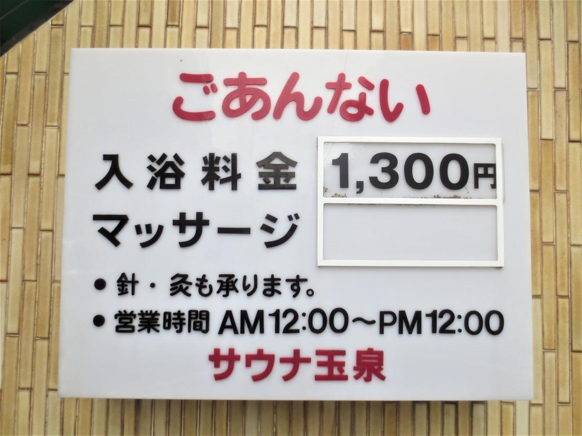 f:id:kenichirouk:20200919212532j:plain