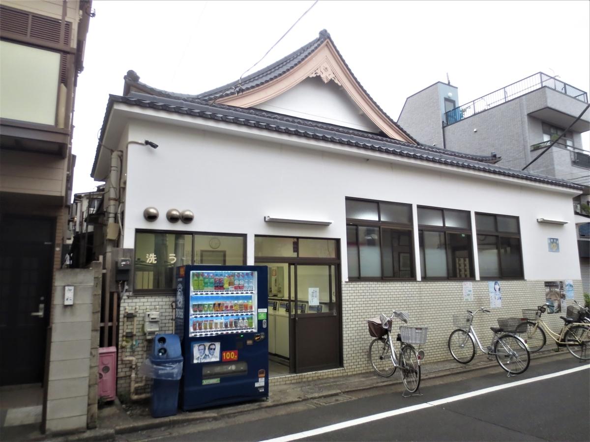 f:id:kenichirouk:20200921070554j:plain