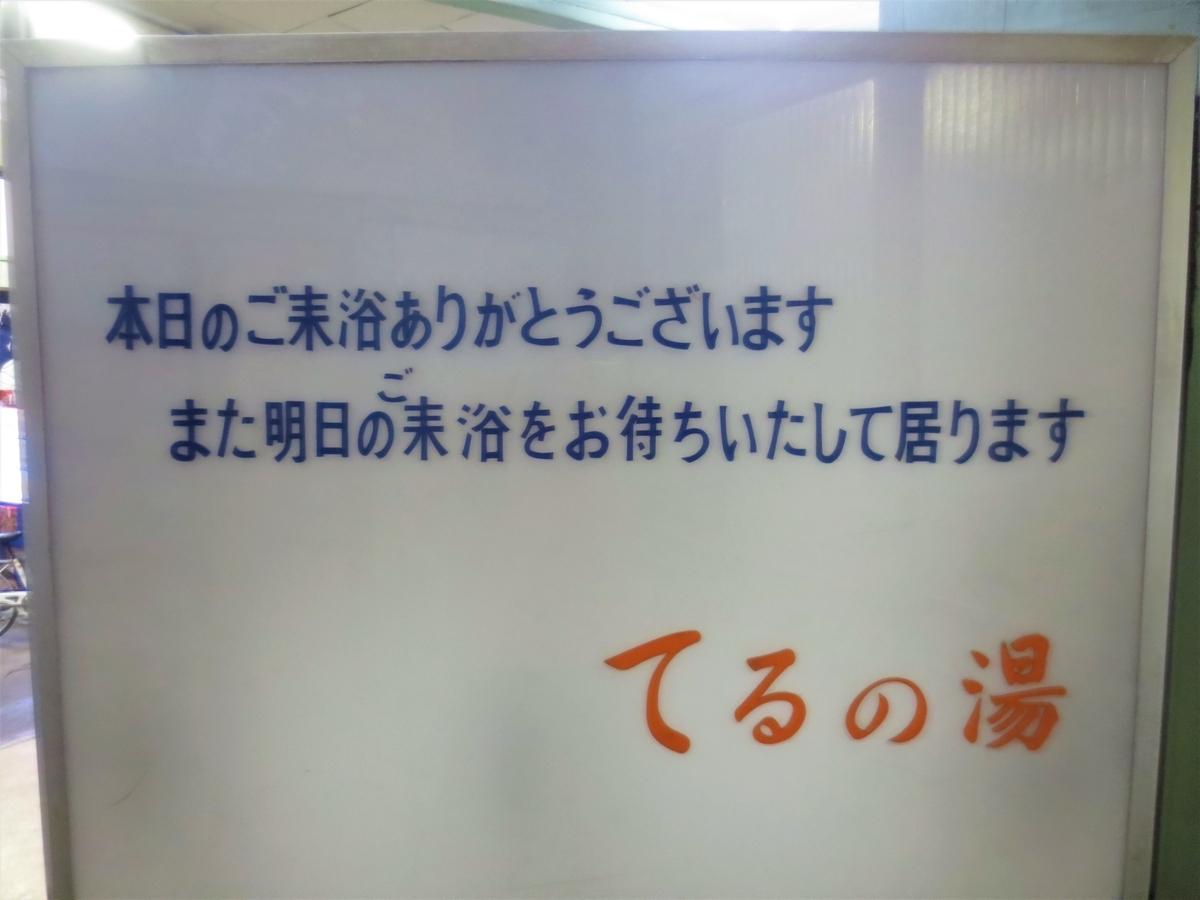 f:id:kenichirouk:20200921082942j:plain