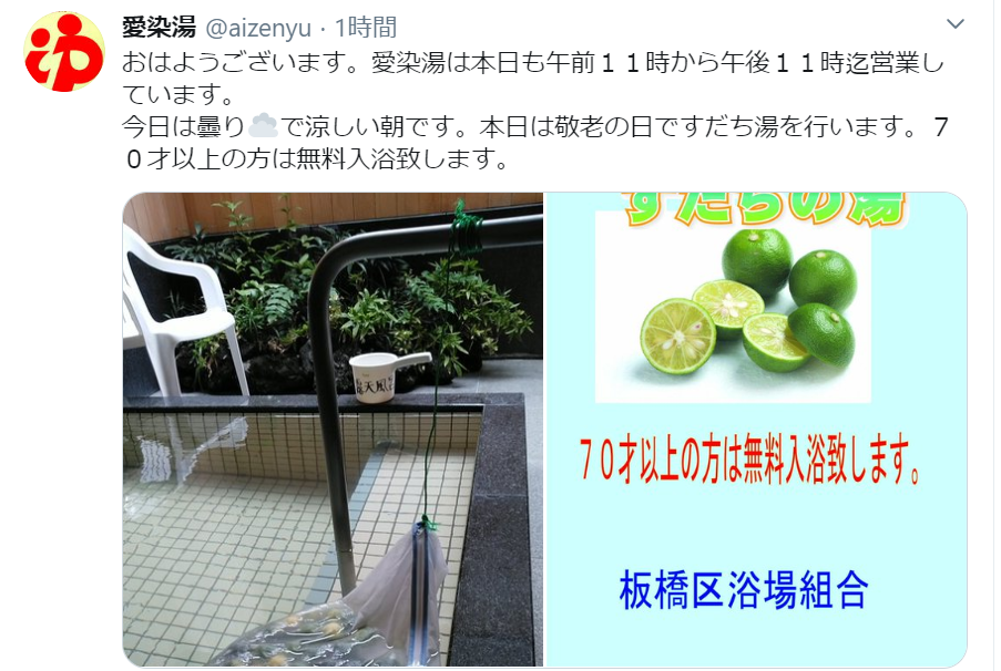 f:id:kenichirouk:20200921113759p:plain