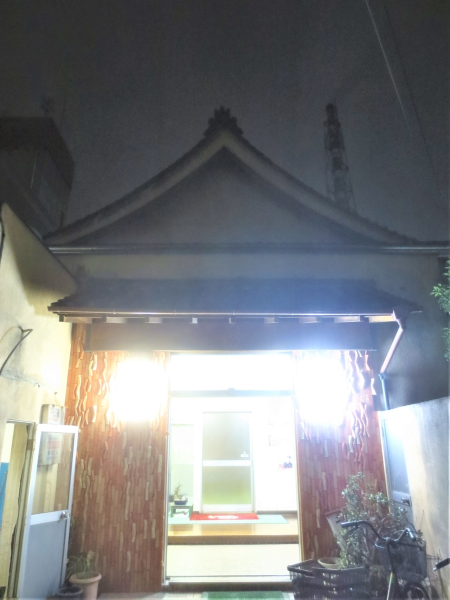 f:id:kenichirouk:20200923090319j:plain