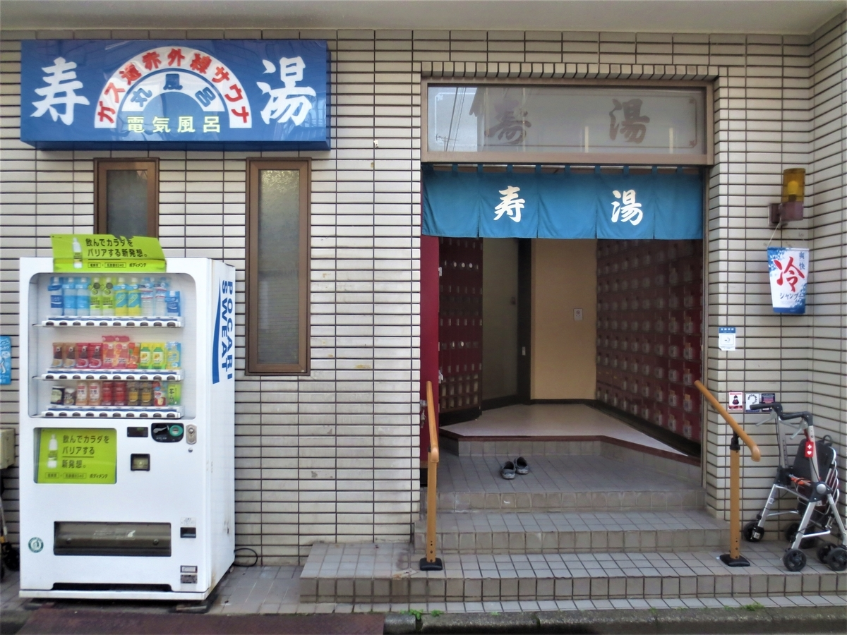 f:id:kenichirouk:20201002112834j:plain