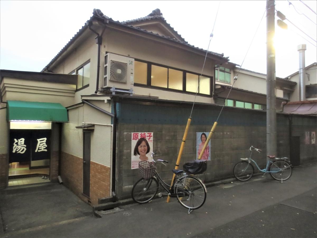 f:id:kenichirouk:20201004123247j:plain