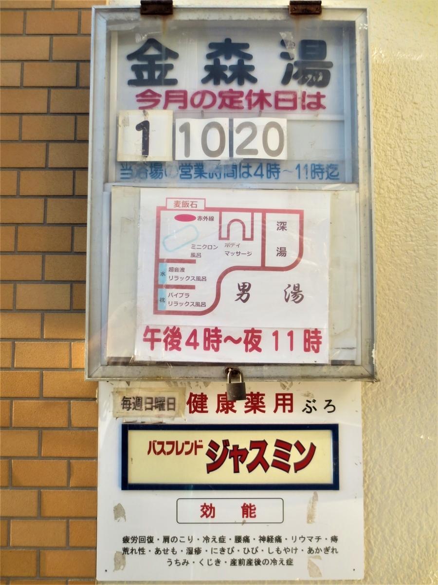 f:id:kenichirouk:20201005213959j:plain