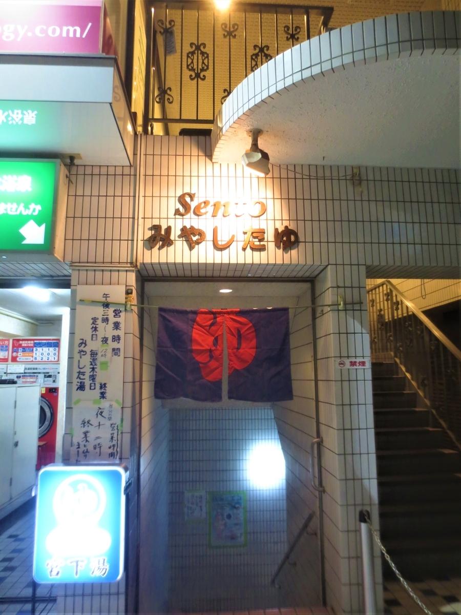 f:id:kenichirouk:20201006213109j:plain