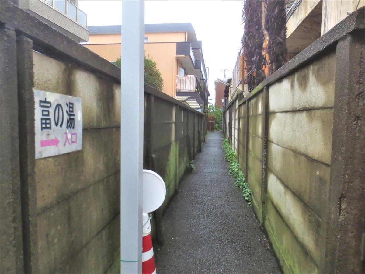f:id:kenichirouk:20201009070217j:plain