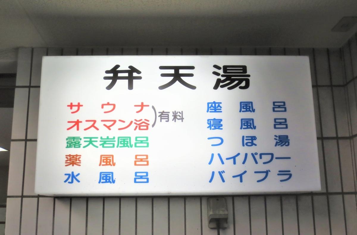 f:id:kenichirouk:20201012230151j:plain