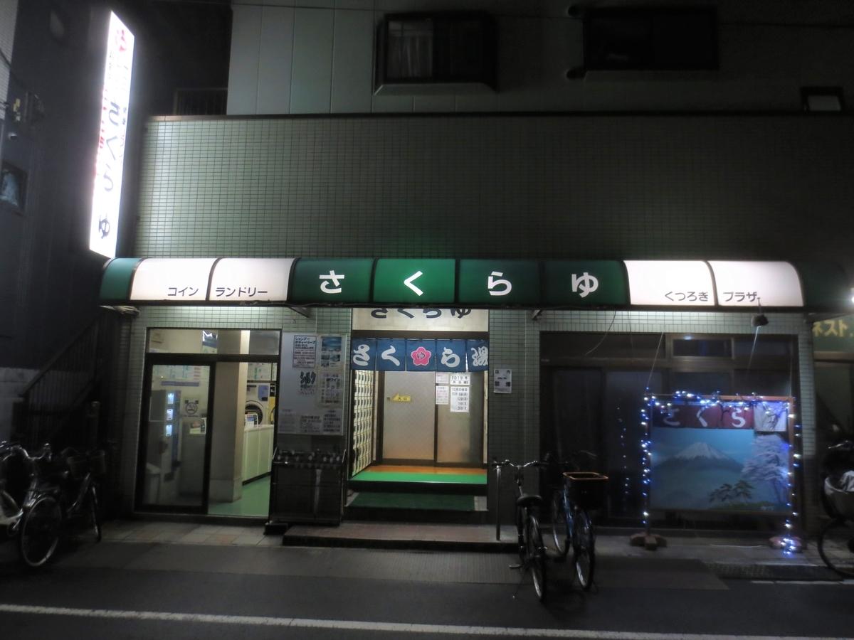 f:id:kenichirouk:20201016065655j:plain