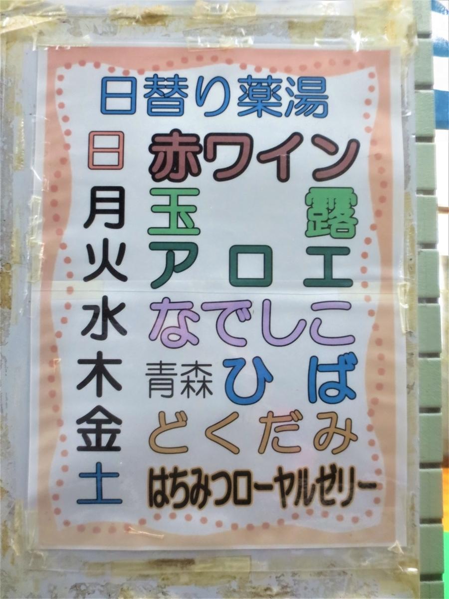 f:id:kenichirouk:20201016075446j:plain